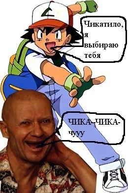 http://stupid-life.3dn.ru/_bl/3/08475335.jpg
